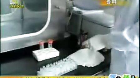 云南2009年防艾:加强关怀救治能力 云南电视台《都市条形码》20090203