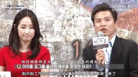 【YeeunBar&恩心】131014.HankookiTV tvN月火剧《篮球》制作发布