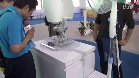 北京科博会19
