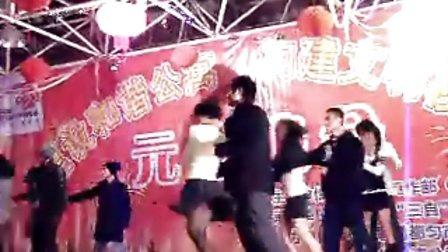 """黔南师院 09年""""三自""""元旦晚会"""