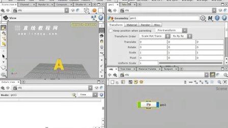 houdini教程《高级程序动画制作技术》