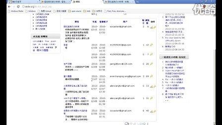 ershi.org 介绍blogi的使用