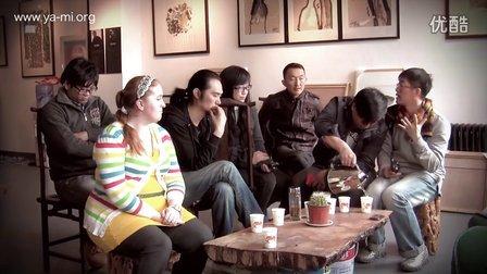 乐队采访:《彩虹·来 》