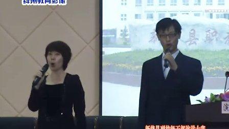 绛州网络电视台新绛县副校级干部演讲助兴演唱节目:在灿烂阳光下
