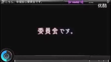 《初音未来:歌姬计划F2》12分钟歌曲预览