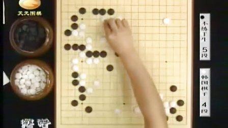 围棋摆谱(2)(刘帆)