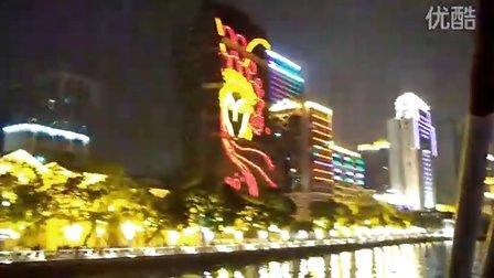 广州亚运闭幕式烟花
