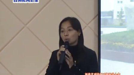 绛州网络电视台新绛县副校级干部演讲助兴演唱节目:中华大家园