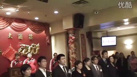 2011 NAIT中国学生联谊会 春节晚会 01