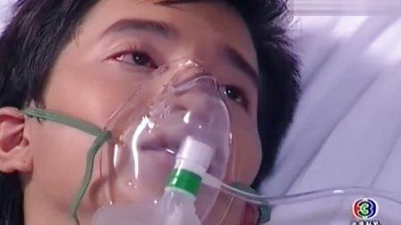 Annie 2008泰国CH3偶像PaulNa《爱恨交织》泰语中字12