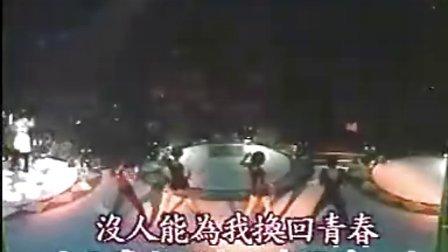 MTV卡拉ok歌曲 苏有朋《勇气》(演唱会版)经典回顾
