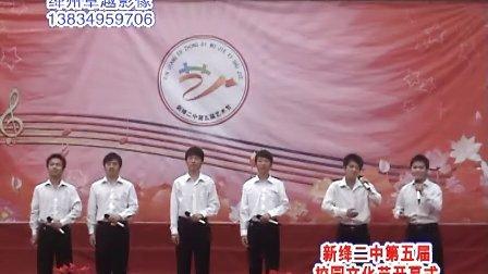 绛州网络电视台新绛二中第五届文化艺术开幕式:塔里木河