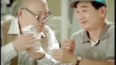 潘高寿枇杷膏(疗效篇)15