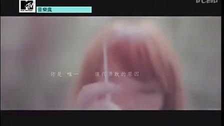 徐佳莹—惧高症