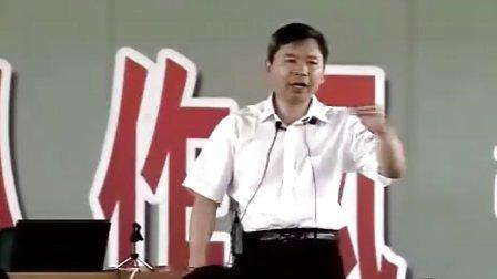 (煤矿)企业如何实施精细化管理--培训师|培训讲师--张国祥老师