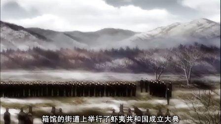 薄樱鬼第二季 碧血录 09