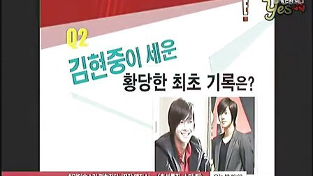 20100922 SBS E!TV Str Q10-1