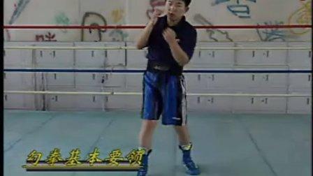 北体大拳击教学片