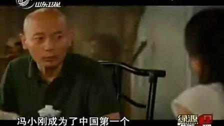 说事拉理 101226 个性导演冯小刚