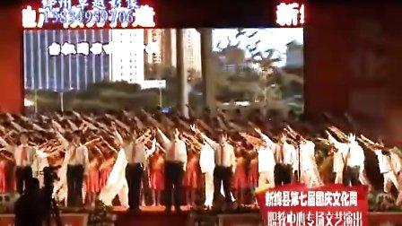 绛州网络电视台新绛县2010年第七届国庆文化周职教中心专场演出:当祖国召唤的时候
