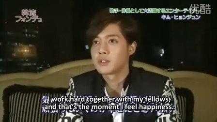 20110123 Hanryu Fondue Kim Hyun Joong 2_2 (Eng)