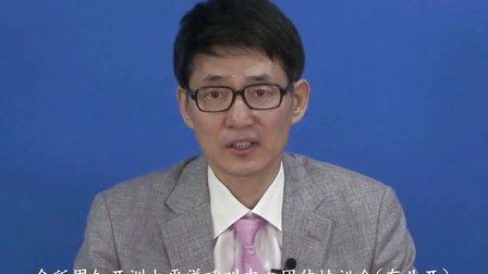 韩国呼叫中心产业研究所郑基铸教授