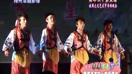 绛州网络电视台新绛二中第五届校园文化节星海艺术中心专场演出:蒙古人