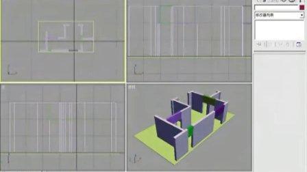 最好的3dmax室内设计教程,实战效果图教程案例讲解.