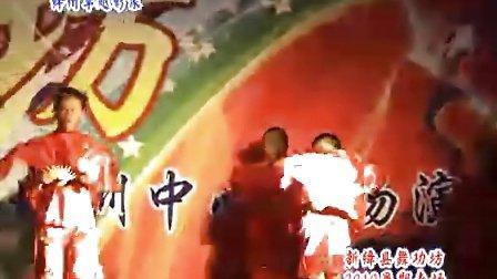 舞功坊分节目绛州网络电视台新绛县舞功坊2010暑期专场汇演:欢聚一堂