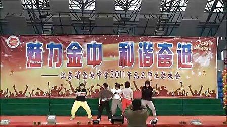 金湖县中学街舞abracadabra
