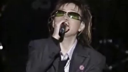 서태지 (seo taiji) erase you live