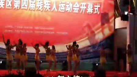 成都舞队-舞之境舞团-成都残运会开幕式啦啦操