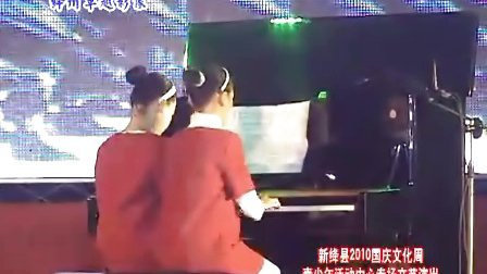 新绛县2010年第七届国庆广场文化周青少年活动中心专场演出:军队进行曲