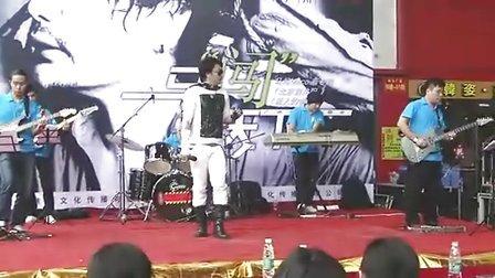 马闯广州签唱会(北京到沈阳)2011-11-11