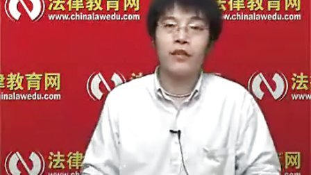 2010司法考试商法视频课程-张海峡