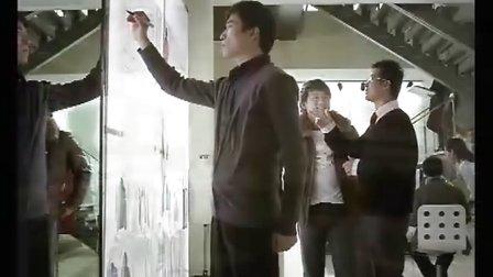 09康博周华健