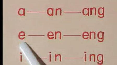 汉语拼音教学视频_第十三课(流畅)_352x272_2.00M_h.264[1]