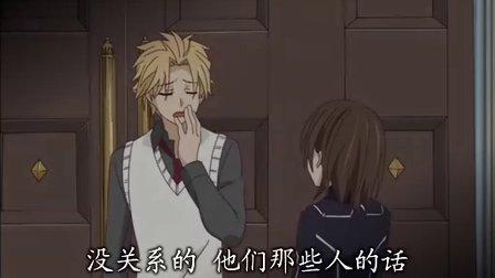 吸血鬼骑士 第一季 04【高清版】