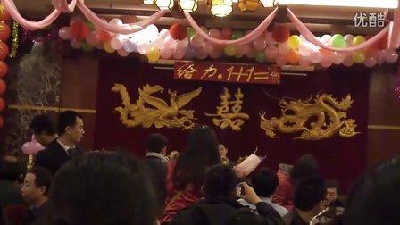 恭喜发财 2011年