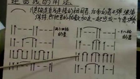 美邦乐器 --- 吉他初级教学视频53