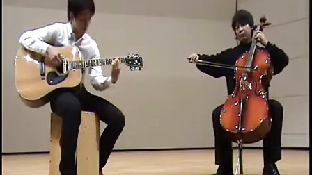 押尾黄昏,日本琴友大提琴吉他合奏