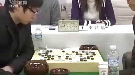 第11届农心杯三国擂台赛第12局 李昌镐执黑中盘胜刘星.