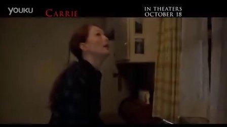 【电影Carrie】预告