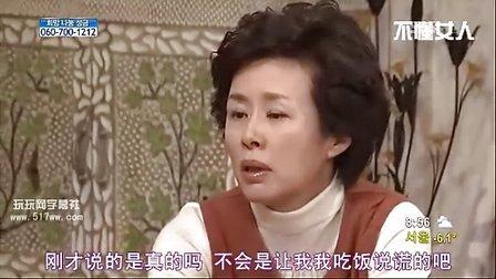 【封封视频】【幸福的条件 不懂女人 第108集 韩语中字】