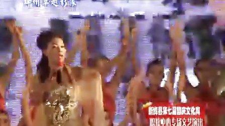 绛州网络电视台新绛县第七届国庆文化周职教中心专场演出:歌伴舞祖国万岁
