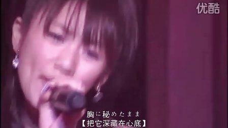 [中字]禁じられた2人(高桥南中西里菜)