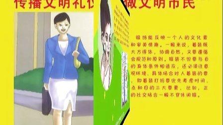 海城文明网《文明礼仪》宣传片
