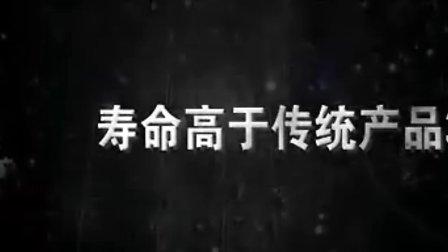 SDLG宣传片