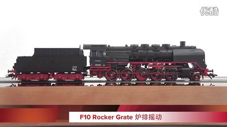 Trix 21522 DB BR50 GmP数码初始套装 (2013年新品)