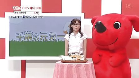 AKB48 熱血 BO-SO TV 2010.05.22 秋元才加 倉持明日香